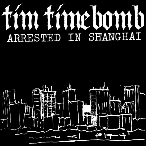 ___ARRESTED IN SHANGHAI
